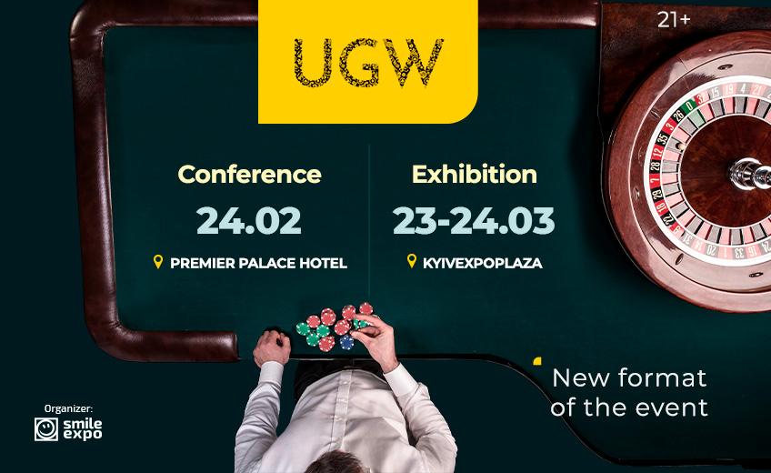 Updating of Ukrainian Gaming Week format!