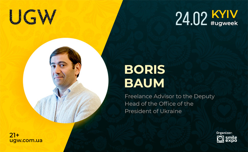 Borys Baum, Freelance Advisor to the Deputy Head of the Office of the President of Ukraine, Will Speak at the UGW Conference