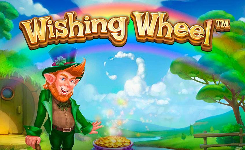 iSoftBet Is Preparing Celebrating St. Patrick's Day with Wishing Wheel