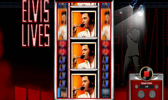 Screenshot The Elvis Lives