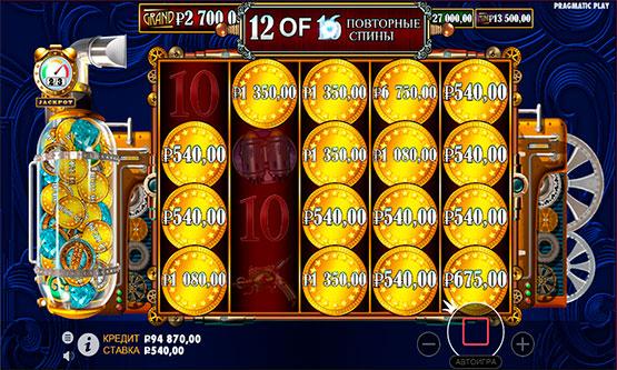 Screenshot Amazing Money Machine